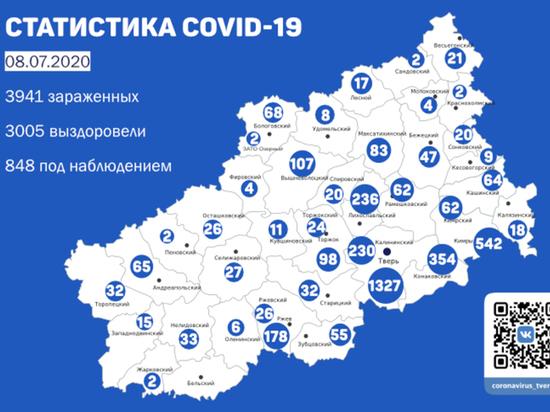 Новые случаи коронавируса обнаружили в 10 районах Тверской области