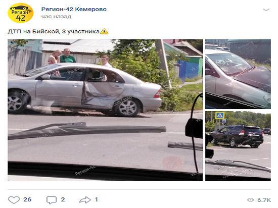 Тройное ДТП случилось в частном секторе Кемерова