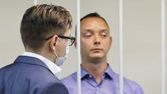Журналисты тепло поддержали Ивана Сафронова в суде: видео