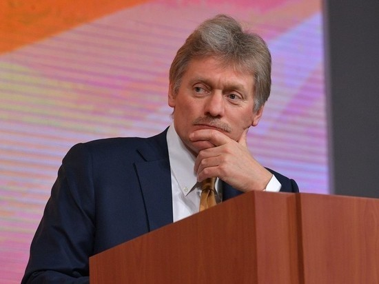 Песков: отношения России и Чехии омрачены