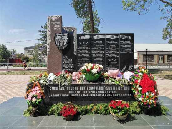 Новый памятник ветеранам боевых действий открыли на Ставрополье
