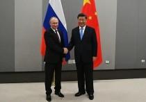 Путин и Си Цзиньпин заявили о взаимной поддержке в защите суверенитета