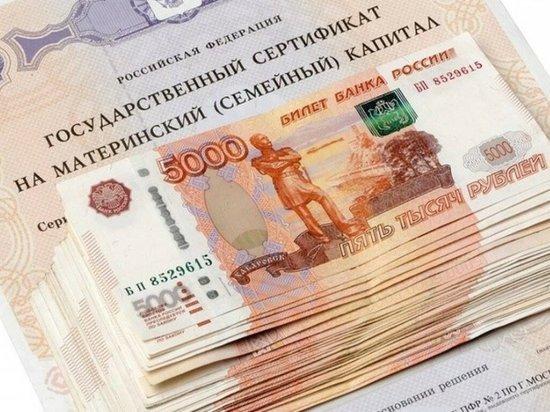 В День семьи в Татарстане вручили 300-тысячный сертификат на маткапитал