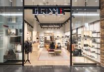 Lloyd прекращает производство обуви в Германии
