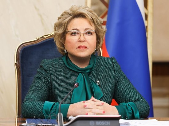 Матвиенко отреагировала на данные о скором присоединении Донбасса к России
