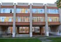 Учащихся Протвино отметили стипендиями Федерального уровня