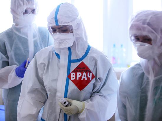 Врачи обрисовали специфику второй волны коронавируса в России