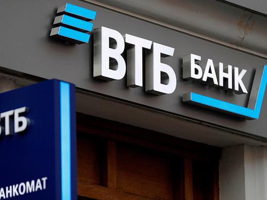 ВТБ Мобайл подключил 100 тысяч абонентов