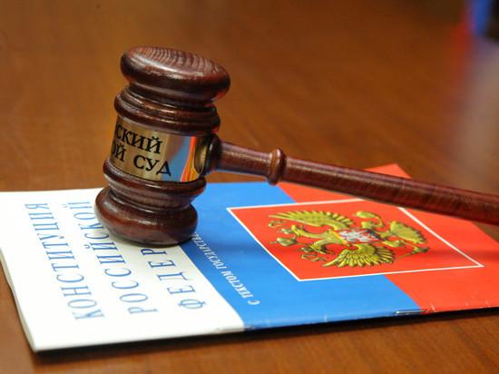 В Госдуму внесен законопроект, который ради претворения в жизнь поправок в Конституцию предлагает уточнить понятие экстремизма
