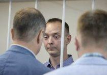 В деле о госизмене Сафронова обнаружилась проблема для Кремля