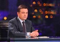 Губернатор Андрей Воробьёв подписал постановление, ослабляющее действие ограничений, действующих в Подмосковье