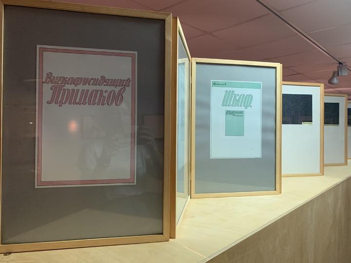 В Третьяковке открылась масштабная выставка о брежневской эпохе