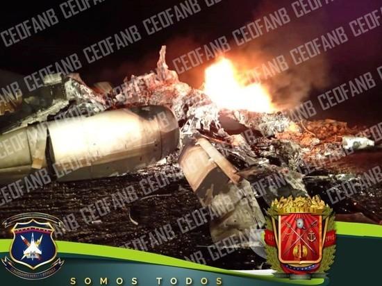 Венесуэла сбила американский самолет с наркотиками