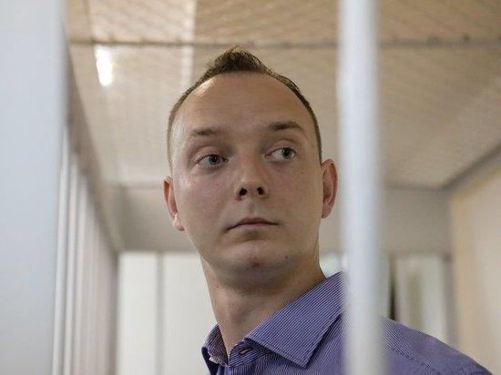 Адвокат Сафронова поведал о секретных данных в деле своего подзащитного