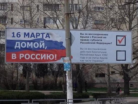 Генерал ФСБ прокомментировал рост дел огосизмене после присоединения Крыма