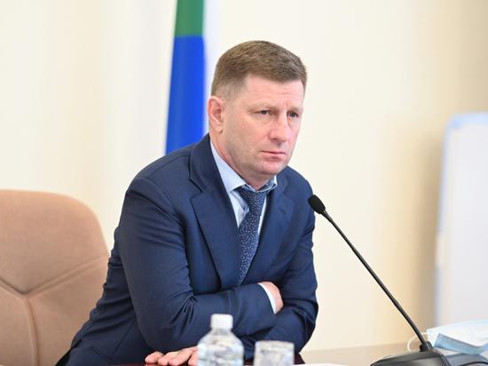 Как сообщает Life Shot, Следственный комитет возбудил уголовное дело в отношении губернатора Хабаровского края Сергея Фургала