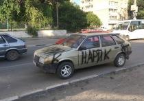 Вандалы разрисовали машину, водителю которой стало плохо