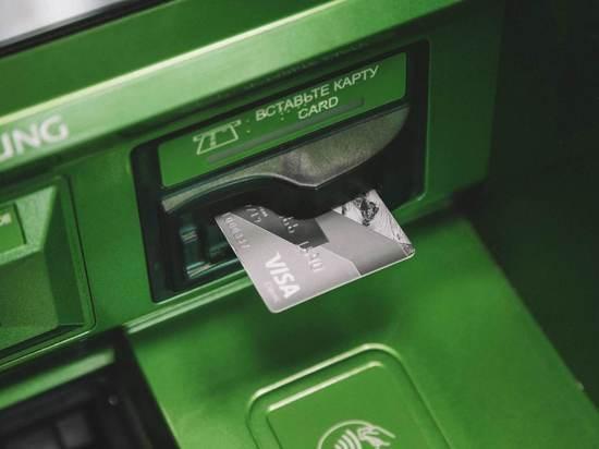 Как долго волгоградцы могут получать выплаты на старые карты