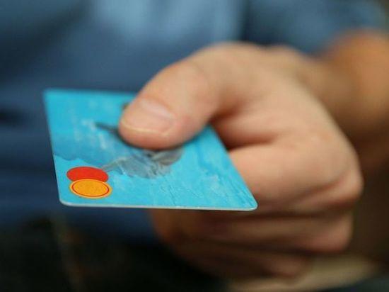 В  автобусах и трамваях Улан-Удэ делают скидку на проезд при оплате его банковской картой
