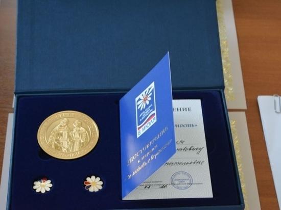 50 костромских семей получили медали «За любовь и верность»