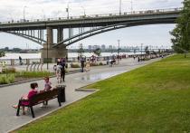 Новосибирцы смогут пройти по набережной стоимостью 50 миллионов рублей
