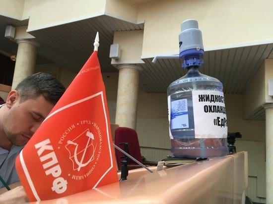 """Саратовские коммунисты принесли в думу """"оружие"""" - бутыль с водой"""