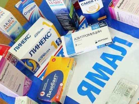 Жительница Ноябрьска пожаловалась на отсутствие бесплатных лекарств при симптомах ОРВИ