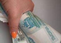 В Адамовке девушка вымогала деньги у несовершеннолетнего студента