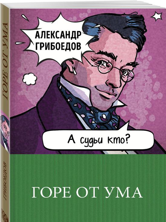 На писательской улице Новосибирска: Дипломат, поэт и драматург
