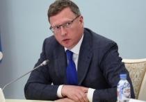 В Омской области расширен перечень пострадавших от COVID-19 отраслей