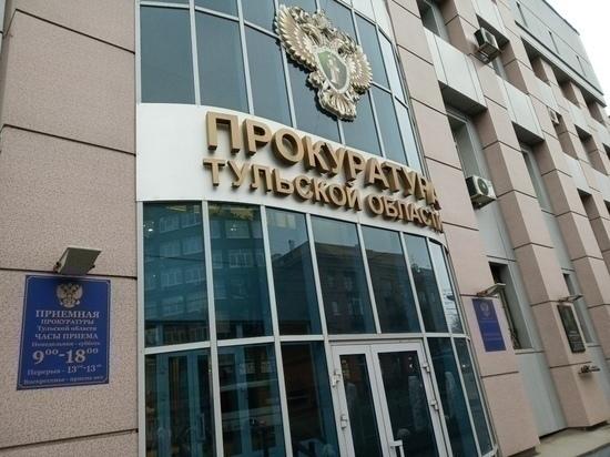 Под Тулой организация нарушила правила пожарной безопасности