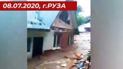 Уплывшие дома и реки вместо улиц: кадры затопленной Рузы