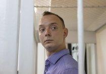 СМИ узнали о роли СВР в деле Сафронова