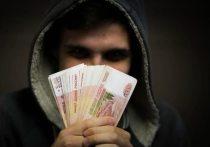 В Тверской области мужчина простил другу обман на 85 тысяч рублей