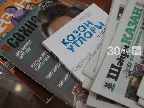 Для татарстанцев доступна 451 точка, где продаются издания «Татмедиа»