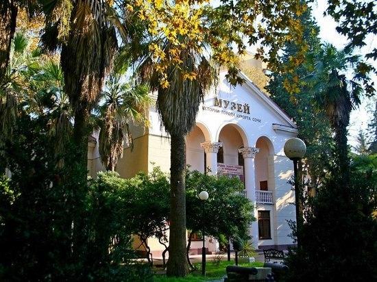 Музею истории города-курорта Сочи исполнилось 100 лет