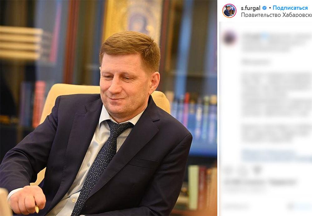 Бурная частная жизнь задержанного губернатора Сергея Фургала: последние фото