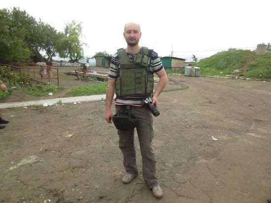 Россия объявила журналиста Бабченко террористом и экстремистом