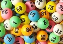 Новосибирец угадал 9 чисел из 24 и выиграл в лотерею почти 10 млн