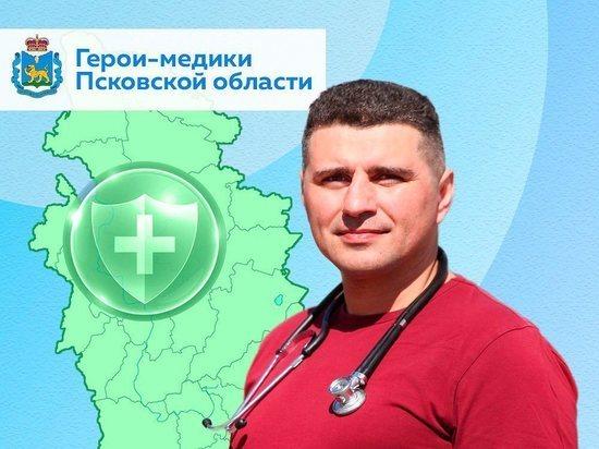 Порховский реаниматолог о медиках: Вынуждены оставить все и спасать жизни людей