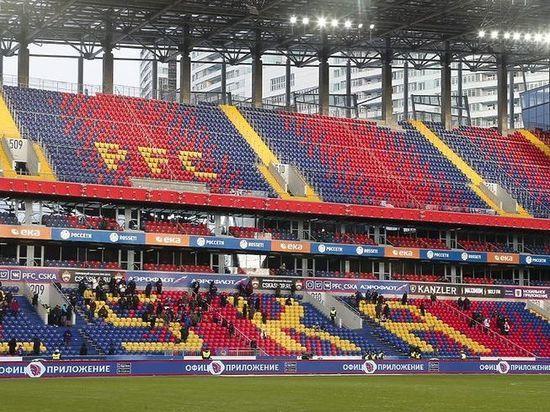 В Москве с 1 августа на стадионы будут пускать 50% публики