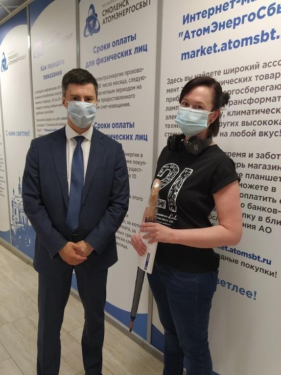 АтомЭнергоСбыт поздравил 25-тысячного клиента услуги «Электронный счёт» в Смоленской области