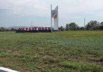 На выборы в Черногорске выдвинулись еще два кандидата