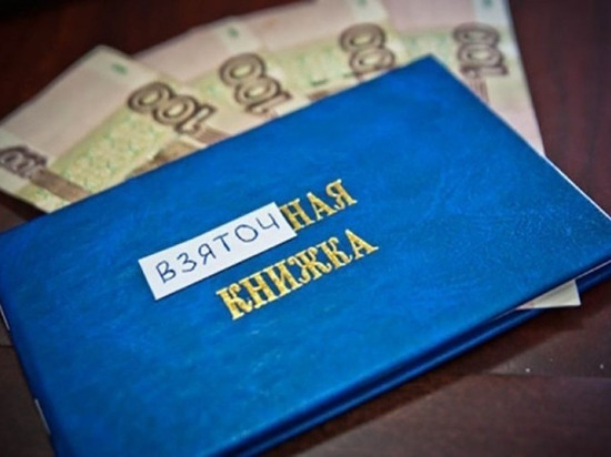 Студенток медфака ЧГУ оштрафовали за взятки преподавателю