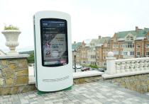 Умные технологии внедрят в восьми городах Ставрополья