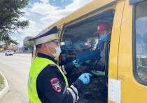 В Кызыле проверяют соблюдению масочного режима в общественном транспорте