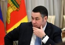 Игорь Руденя вновь занял 3-е место в медиарейтинге губернаторов ЦФО
