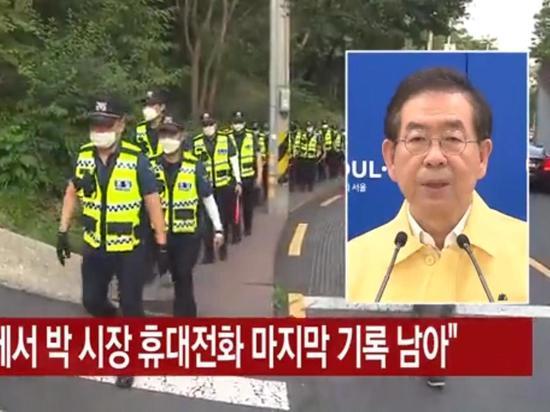 Полиция подтвердила обнаружение мертвым мэра Сеула
