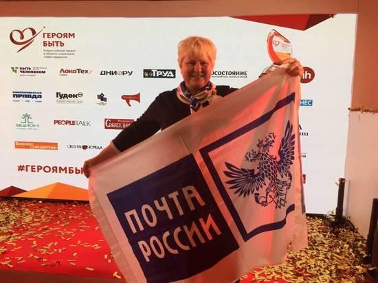 Ярославские почтовики готовятся к профессиональному празднику