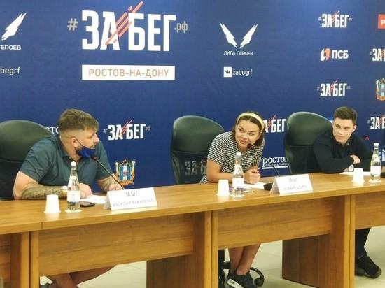 Ростовчане в августе смогут принять участие в массовом забеге